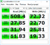 "SSD накопитель WD Green WDS120G2G0A 120Гб, 2.5"", SATA III вид 10"