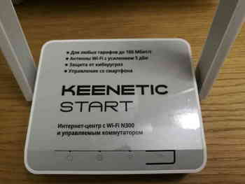 Беспроводной роутер KEENETIC Start, белый [kn-1110]