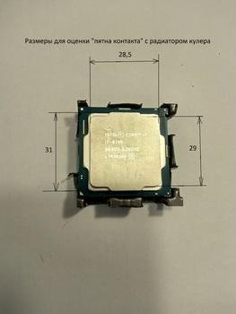 Процессор INTEL Core i78700, LGA 1151v2, OEM