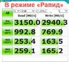 "SSD накопитель SAMSUNG 860 EVO MZ-76E500BW 500Гб, 2.5"", SATA III вид 8"