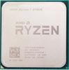Процессор AMD Ryzen 7 2700X, SocketAM4,  BOX [yd270xbgafbox] вид 7