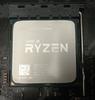 Процессор AMD Ryzen 7 2700X, SocketAM4,  BOX [yd270xbgafbox] вид 3