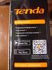Беспроводной роутер TENDA AC5,  черный вид 24