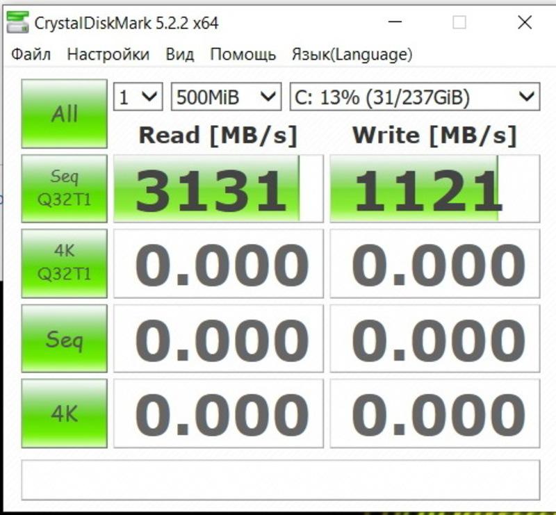 Моноблок LENOVO IdeaCentre 520-24ICB, серебристый
