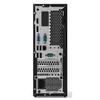 Компьютер  LENOVO IdeaCentre 510S-07ICB,  Intel  Core i7  8700,  DDR4 16Гб, 2Тб,  Intel UHD Graphics 630,  Free DOS,  серебристый [90k80022rs] вид 5