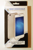 Чехол (клип-кейс) DF aCase-50, для Asus ZenFone Max Pro M1 ZB602KL/ZB601KL, прозрачный вид 9
