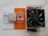 Процессор AMD Athlon 200GE, SocketAM4,  BOX [yd200gc6fbbox] вид 3
