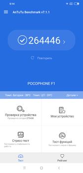Смартфон XIAOMI Pocophone F164Gb, черный