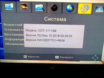 Ресивер DVB-T2CADENA CDT-1711SB, черный [046/91/00047720]