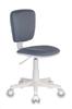 Кресло детское БЮРОКРАТ CH-W204NX, на колесиках, ткань, серый [ch-w204nx/15-48] вид 8