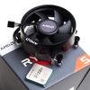 Процессор AMD Ryzen 5 3400G, SocketAM4,  BOX [yd3400c5fhbox] вид 2