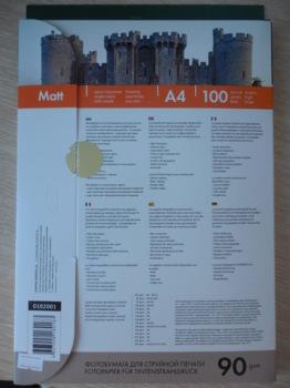 Фотобумага Lomond 0102001A4/90г/м<sup>2</sup>/100л./белый матовое для струйной печати