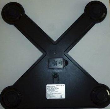 Напольные весы SUPRA BSS-5601, до 150кг, цвет: синий/рисунок [6891]
