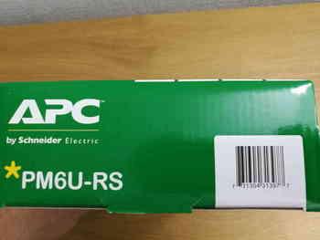 Сетевой фильтр APC PM6U-RS, 2м, белый