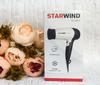 Фен STARWIND SHT4517, дорожный, 1600Вт, темно-коричневый и белый вид 4