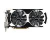 Видеокарта MSI Radeon R7 370,  R7 370 2GD5T OC,  2Гб, GDDR5, OC,  Ret вид 10