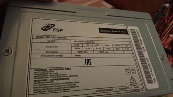 Блок питания FSP ATX-500PNR-I, 500Вт, 120мм