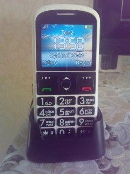Мобильный телефон GINZZU R12D, белый
