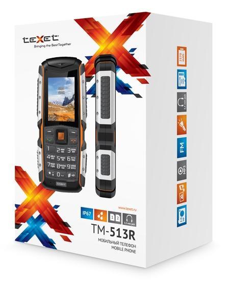 ... Мобильный телефон TEXET TM-513R, черный оранжевый вид 4  Добавить фото e44382c6445