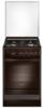 Газовая плита GEFEST ПГ 5300-03 0047,  газовая духовка,  коричневый вид 3