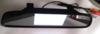 """Зеркало заднего вида с монитором Silverstone F1 Interpower IP Mirror 4.3"""" 16:9 480x272 4Вт вид 8"""