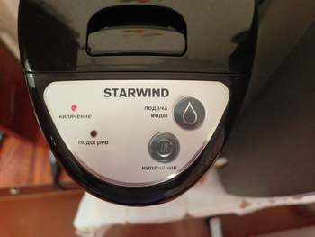 Термопот STARWIND STP5176, черный и серебристый