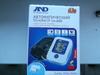 Тонометр автоматический A&D UA-888AC E M, (с адаптером питания), 22-32см вид 11