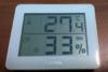 Термометр HAMA TH-130,  белый [00136260] вид 11