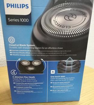 Электробритва PHILIPS S1100/04, черный