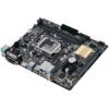 Материнская плата Asus H110M-R/C/SI Soc-1151 Intel H110 2xDDR4 mATX AC`97 8ch(7.1) (отремонтированный) вид 11