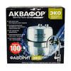 Водоочиститель АКВАФОР B150 Фаворит ЭКО,  серебристый вид 4