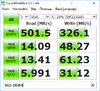 "SSD накопитель SANDISK SSD PLUS SDSSDA-240G-G26 240Гб, 2.5"", SATA III вид 3"