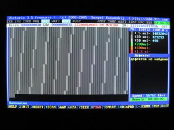 Жесткий диск SEAGATE Samsung ST2000LM003, 2Тб, HDD, SATA III, 2.5