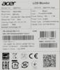 """Монитор ЖК ACER G247HYLbidx 23.8"""", черный и серебристый [um.qg7ee.010/009] вид 13"""