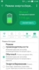 Смартфон ASUS ZenFone Max ZC550KL  32Gb, черный вид 15