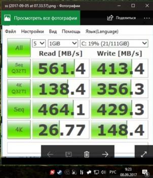 SSD накопитель TRANSCEND TS120GSSD220S 120Гб, 2.5, SATA III