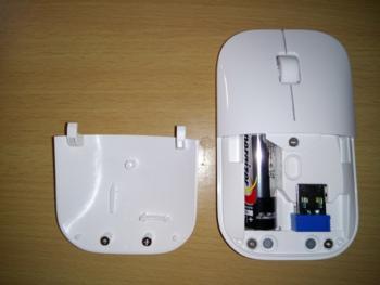 Мышь HPz3700, оптическая, беспроводная, USB, белый [v0l80aa]