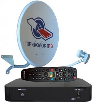 Комплект спутникового ТВ ТРИКОЛОР Сибирь Full HD GSB522