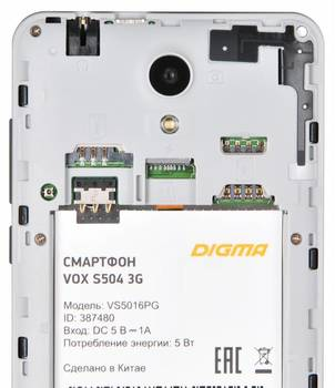 Смартфон DIGMA S5043GVox, белый