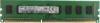 Модуль памяти SAMSUNG M378B5773SB0 DDR3 -  2Гб 1600, DIMM,  OEM вид 4