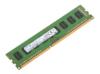 Модуль памяти SAMSUNG M378B5773SB0 DDR3 -  2Гб 1600, DIMM,  OEM вид 3