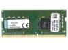 Модуль памяти KINGSTON VALUERAM KVR21S15S8/4 DDR4 -  4Гб 2133, SO-DIMM,  Ret вид 3