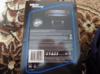 Набор подарочный GILLETTE Mach3, (Бритва Gillette Mach3+ Гель для бритья Mach3 Extra Comfort, 75мл) [mag-81561878] вид 3