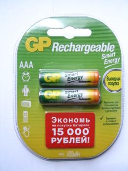 AAA Аккумулятор GPSmart Energy 40AAAHCSV, 2 шт. 400мAч