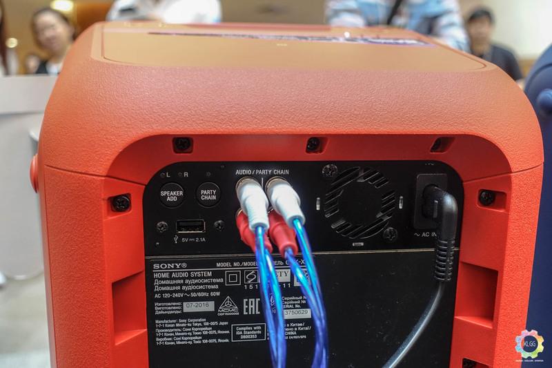 Купить Музыкальный центр SONY GTK-XB7, красный по выгодной цене в ... 4515c8ac2d7