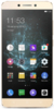 Смартфон LEECO Le 2 X527  золотистый вид 17