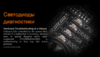 Материнская плата Gigabyte GA-Z270X-Ultra Gaming Soc-1151 Intel Z270 4xDDR4 ATX AC (отремонтированный) вид 16