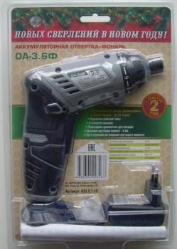 Шуруповерт Интерскол ОА-3.6Ф аккум. патрон:держатель бит 1/4