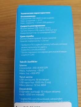 Мышь LOGITECH G102Prodigy, игровая, оптическая, проводная, USB, черный [910-004939]