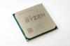 Процессор AMD Ryzen 7 1800X, SocketAM4 BOX [yd180xbcaewof] вид 4